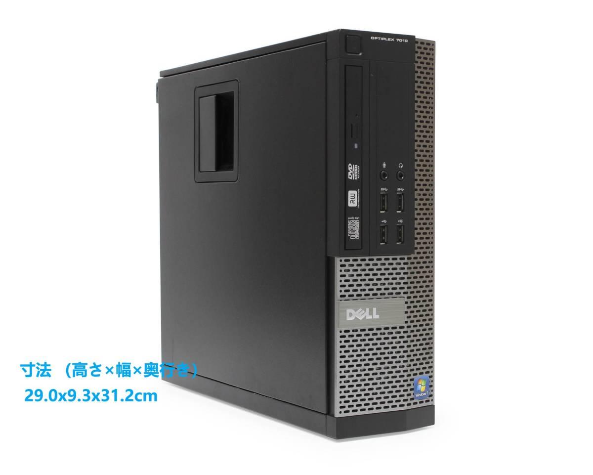 ■驚速小型 省スペースPC DELL i7-3770 3.9G x8/16GB■新SSD:240GB+HDD:1TB Win10 Pro Office2019 USB3.0/無線LAN■OPTIPLEX 7010 SFF-6_画像1