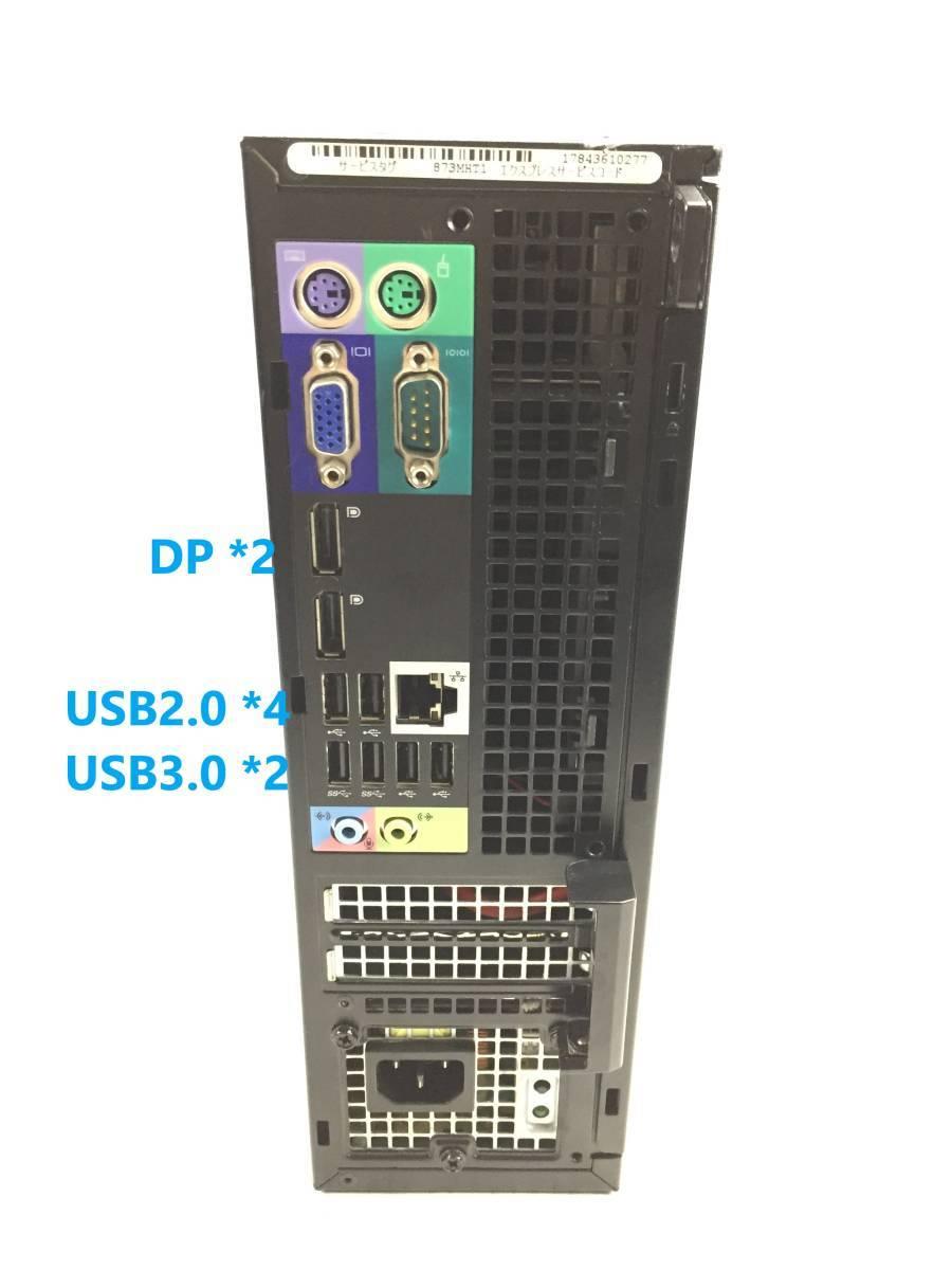 ■驚速小型 省スペースPC DELL i7-3770 3.9G x8/16GB■新SSD:240GB+HDD:1TB Win10 Pro Office2019 USB3.0/無線LAN■OPTIPLEX 7010 SFF-6_画像4