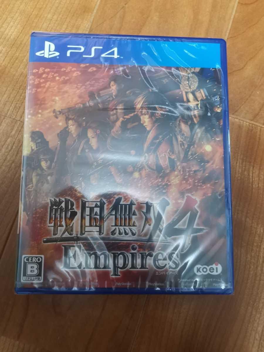 PS4 戦国無双4 empires 新品未開封品