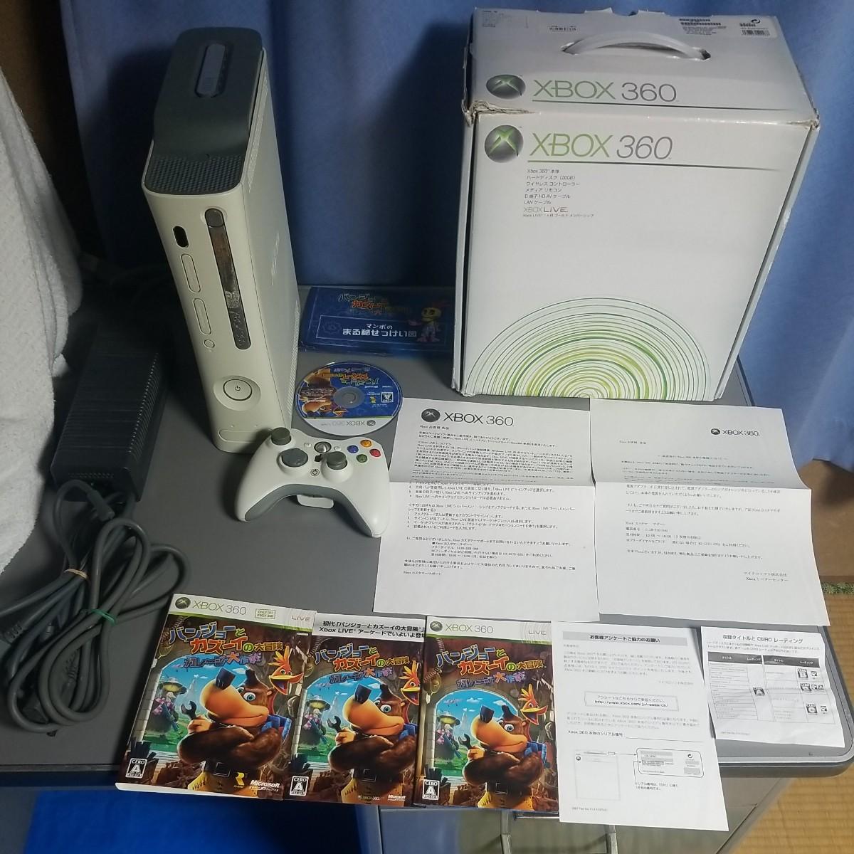 XBOX360一式とバンジョーとカーズイの大冒険ガレージ大作戦と郵パック小包代込