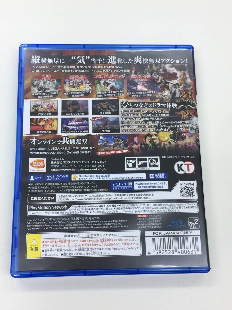 チェンジ 海賊 無双 4 フォルム