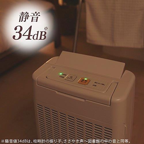 ★送料無料★ アイリスオーヤマ 衣類乾燥コンパクト除湿機 タイマー付 静音設計 除湿量 2.0L デシカント方式 DDB-20_画像4