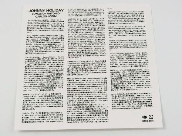 ジョニー・ホリデイ ソングス・オブ・アントニオ・カルロス・ジョビン 輸入盤 日本語解説・帯付 OTCD-3478 全11曲 JOHNNY HOLIDAY_画像4