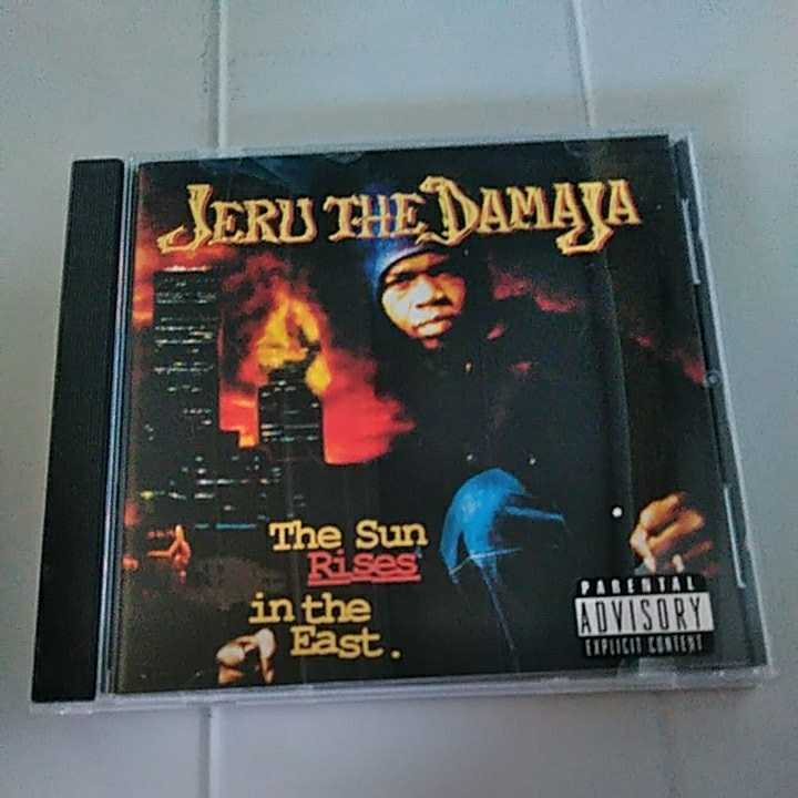 【hip-hop】JERU THE DAMAJA
