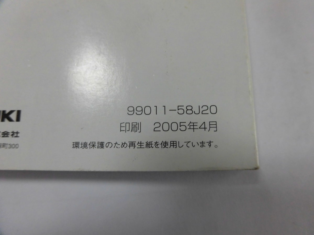 スズキ ワゴンR WAGON R 取扱説明書 送料無料 【05841】_画像4