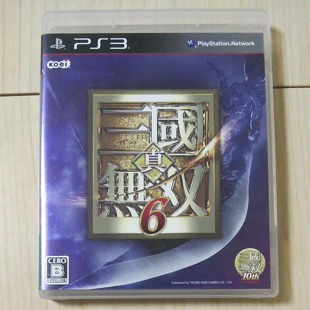 【PS3】真・三國無双6 三国無双 三国志 プレステ