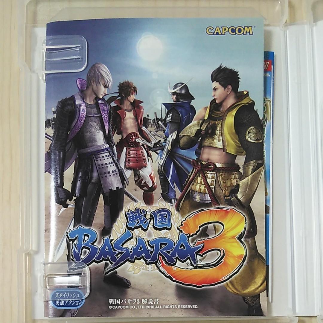 【PS3】戦国BASARA3 戦国バサラ 戦国