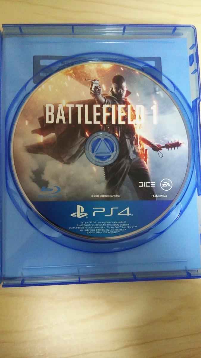 【PS4】 バトルフィールド1 BATTLEFIELD1