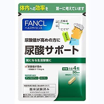 1袋 ファンケル (FANCL) 尿酸サポート (約30日分) 120粒 [機能性表示食品] サプリメント_画像1
