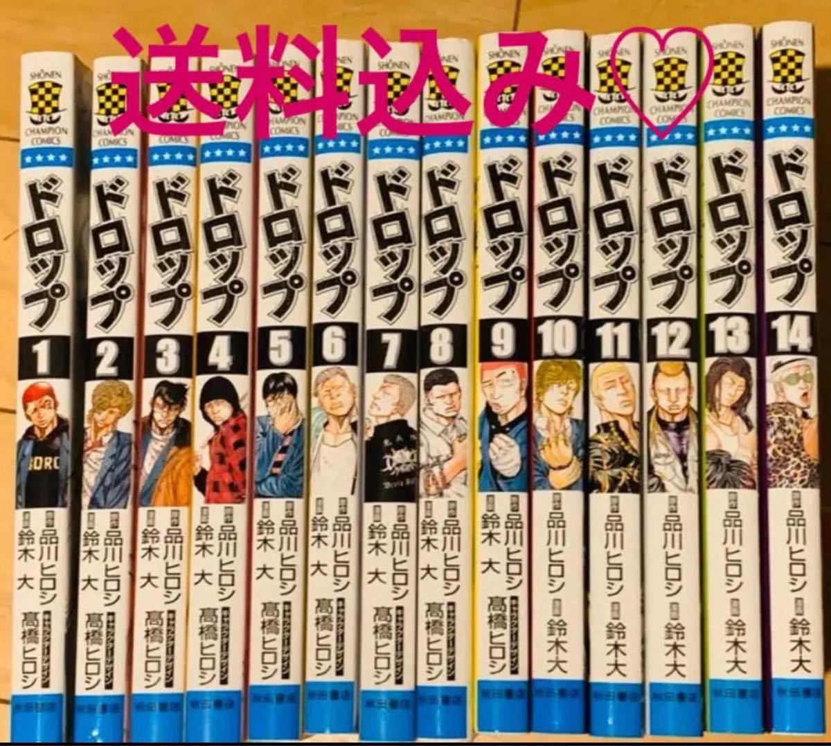 全巻ドロップ 1〜14巻+ドロップOG1〜3巻 全17冊まとめ売り