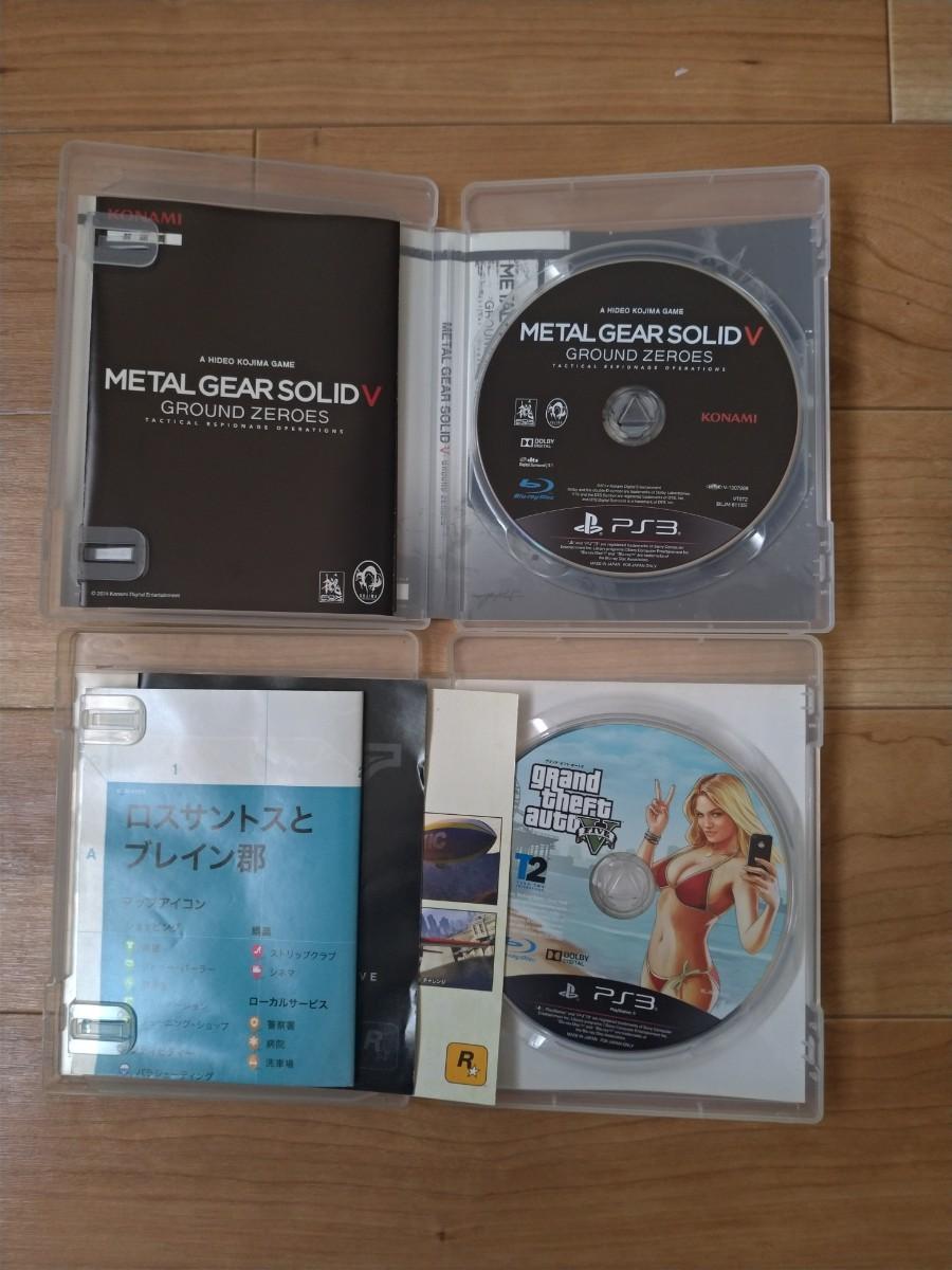 PS3 メタルギアソリッド5 グランドセフトオート5