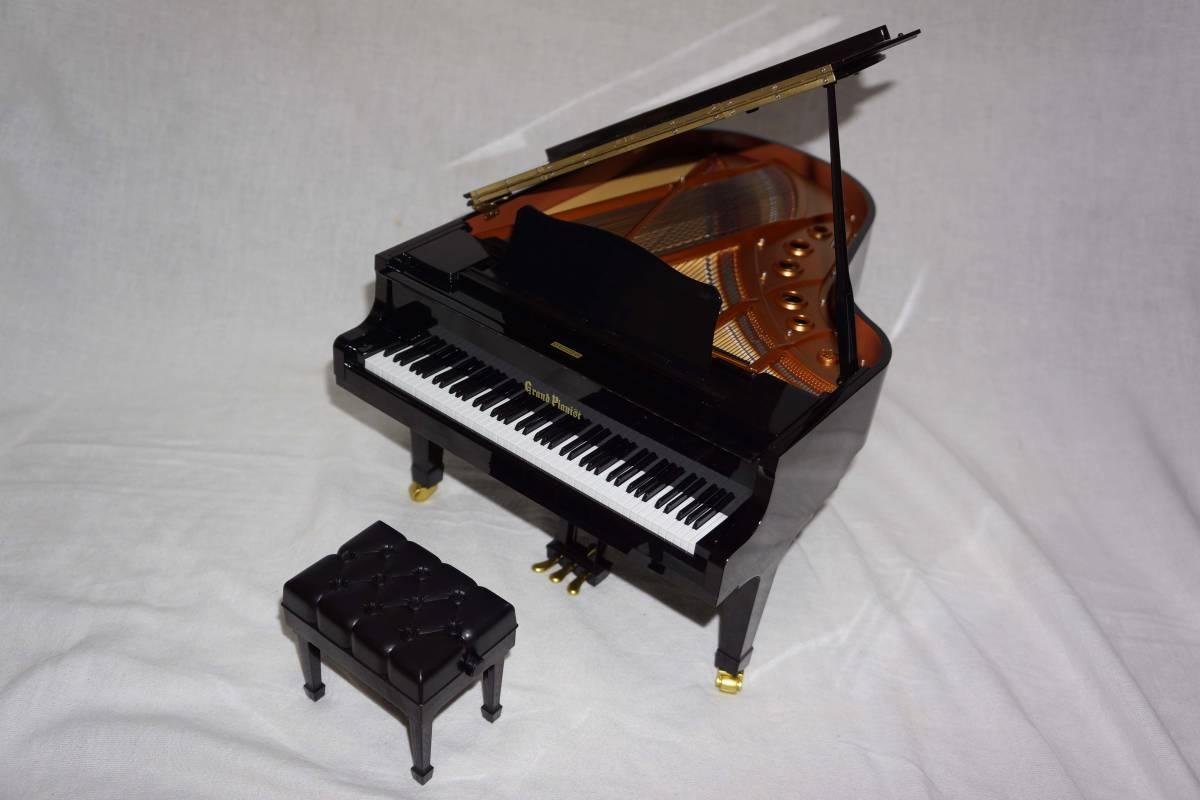 ★ 送料無料! ★ セガトイズ Grand Pianist グランドピアニスト_画像7