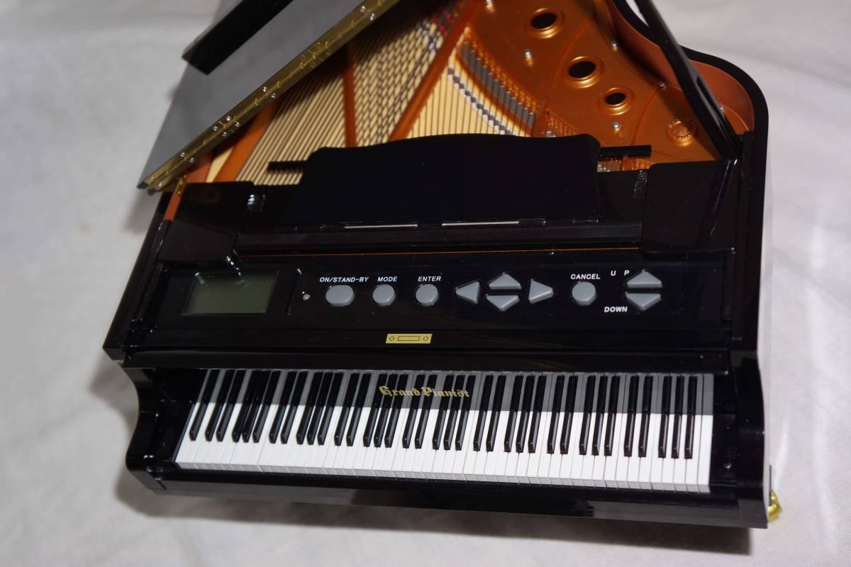 ★ 送料無料! ★ セガトイズ Grand Pianist グランドピアニスト_画像8