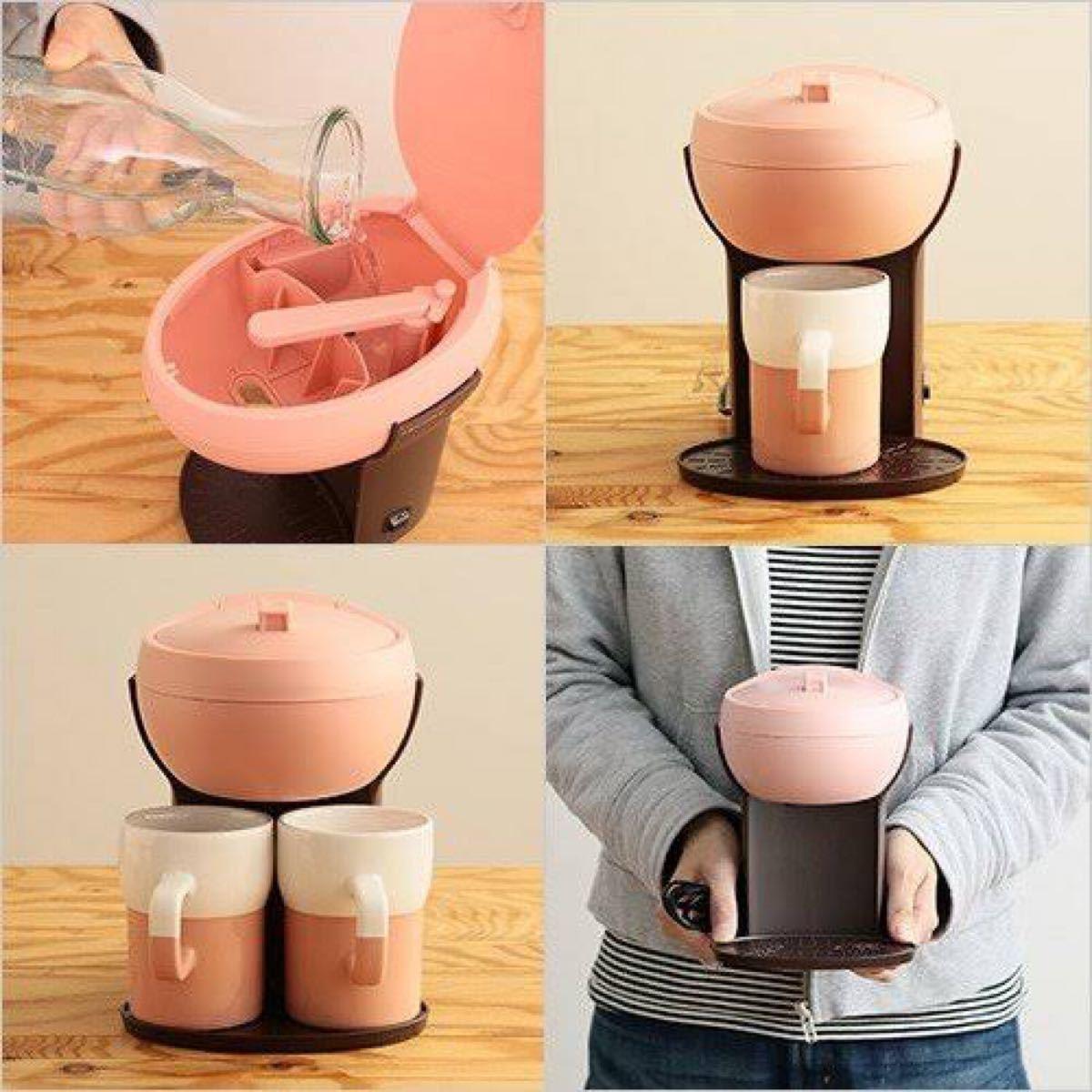 タイムセール ★新品★ カフェデュオパウス ピンク  コーヒーメーカー