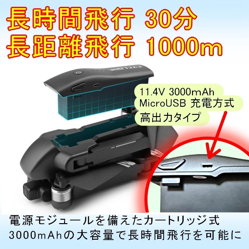 RSプロダクト RS05【4K 超!高画質】ジンバル カメラ付き 広角 【ブラシレスモーター】 GPS 初心者 ドローン 日本語 Mavic ZINO DJI mini