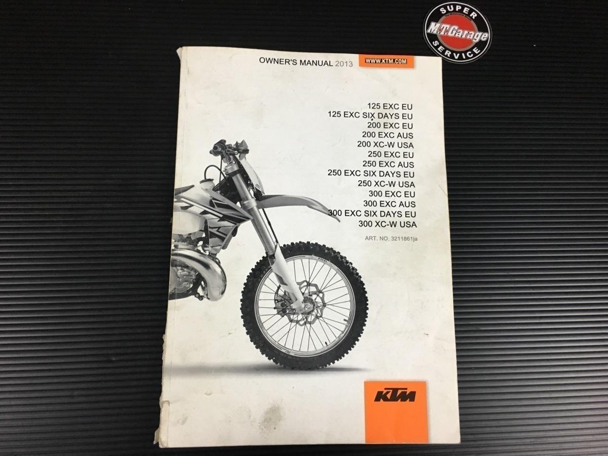 ◆送料無料◆ KTM オーナーズマニュアル 2013■ 【030】MFDTSS-096_画像1