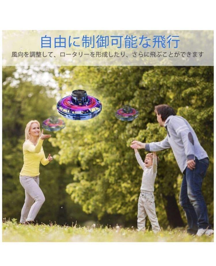 UFO飛行ジャイロ Flynova航空機 UFOドローン (ブルー)