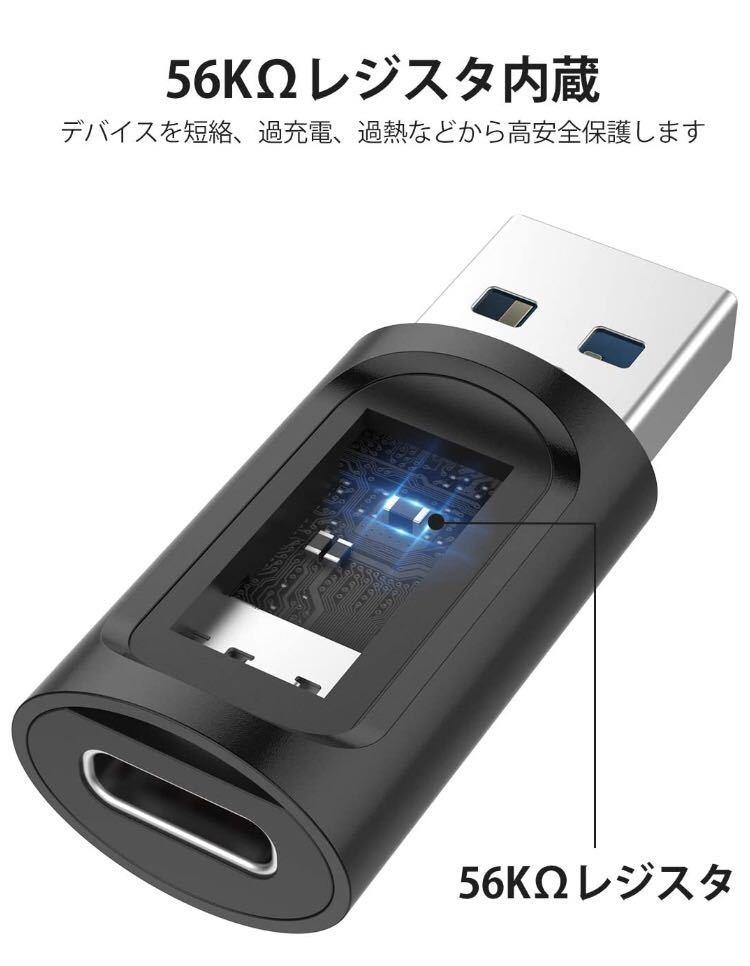 USB Type C 変換 アダプタ USB3.0 高速データ転送 5Gbps Quick Charger 3.0 対応 USB C (メス) to USB A (オス) 変換アダプタ 変換コネクタ