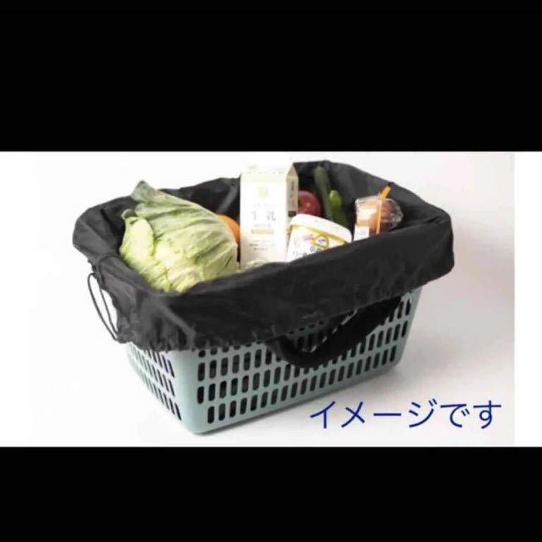 保冷&保温 レジカゴバッグ エコバッグ ショッピングバッグ