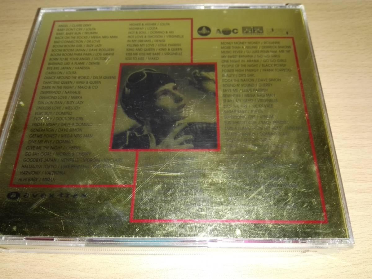 3CD「SUPER EUROBEAT VOL.80」スーパーユーロビートVOL.80