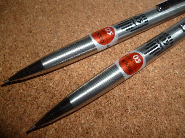 昭和レトロ★ぺんてる シャープ P1085 5本まとめて★シャープペンシル 0.5mm 筆記用具 _画像4