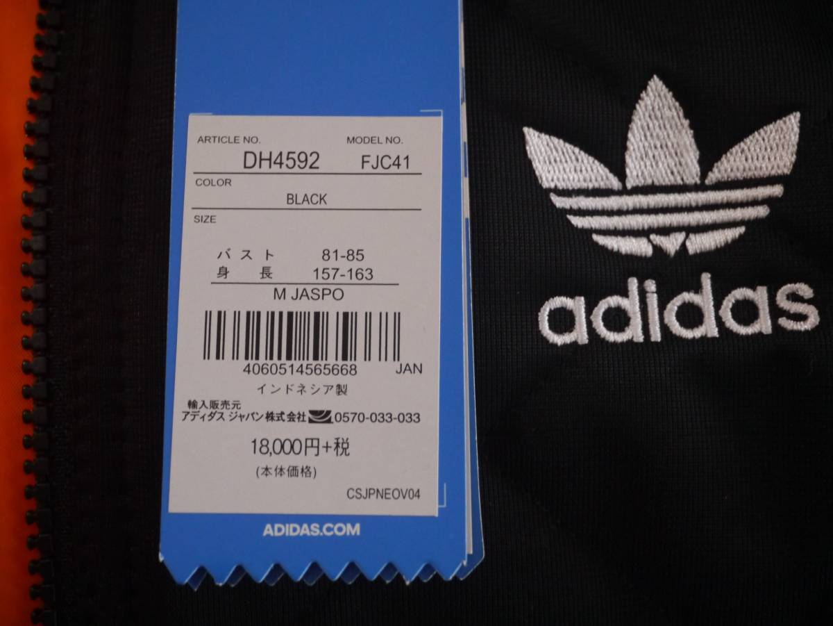 bueno comprar genuino servicio duradero ☆未使用 【adidas ORIGINALS】 レディース ロング ボンバージャケット /【Buyee】