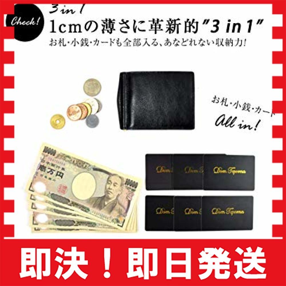 DomTeporna Italy マネークリップ メンズ 小銭入れ付き 本革 イタリアンレザー 薄型 二つ折り財布 カードケース_画像3
