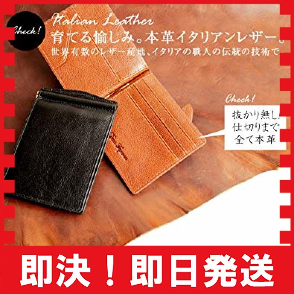 DomTeporna Italy マネークリップ メンズ 小銭入れ付き 本革 イタリアンレザー 薄型 二つ折り財布 カードケース_画像2