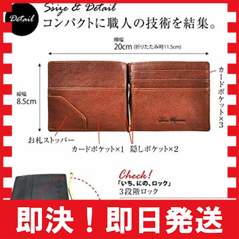 DomTeporna Italy マネークリップ メンズ 小銭入れ付き 本革 イタリアンレザー 薄型 二つ折り財布 カードケース_画像6