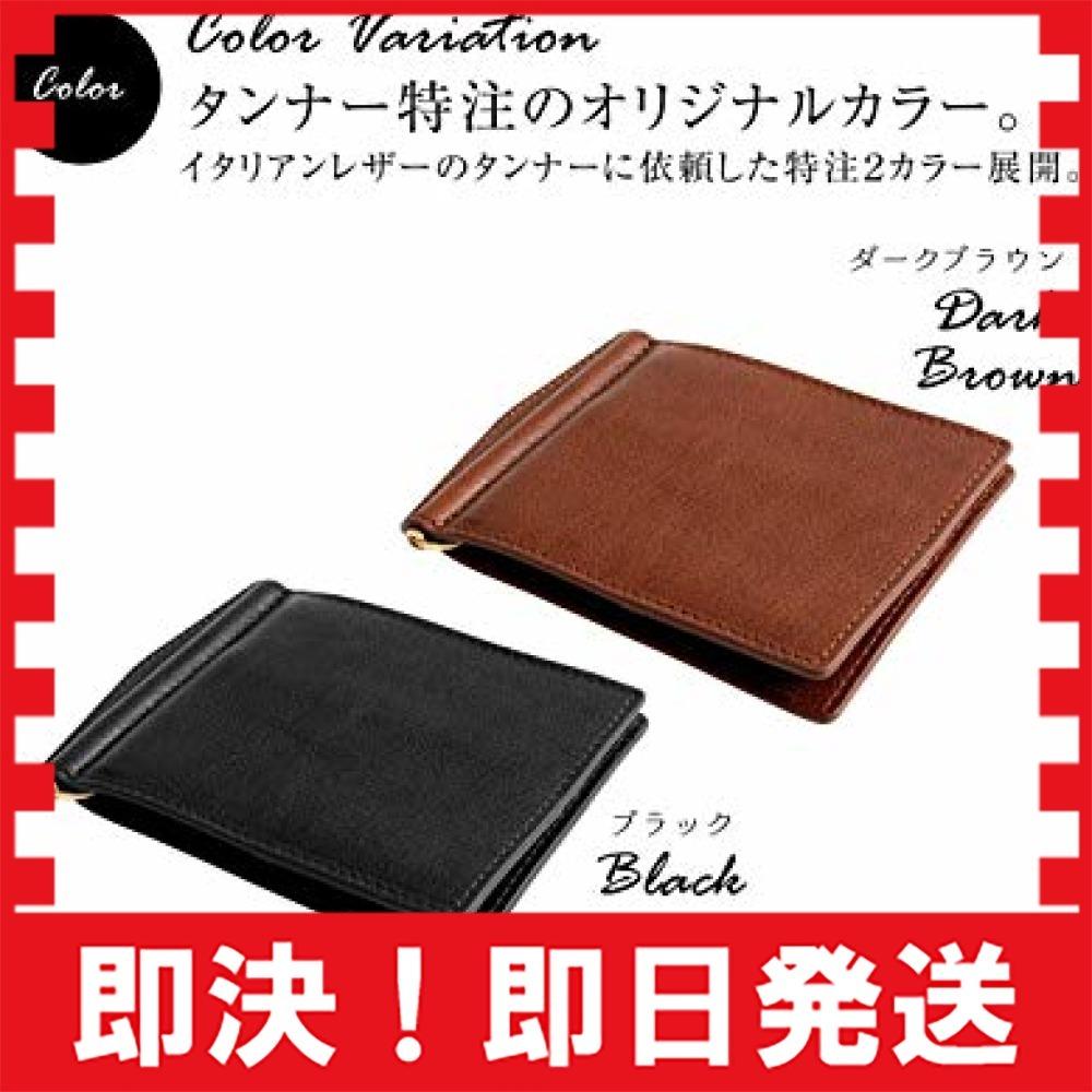 DomTeporna Italy マネークリップ メンズ 小銭入れ付き 本革 イタリアンレザー 薄型 二つ折り財布 カードケース_画像7