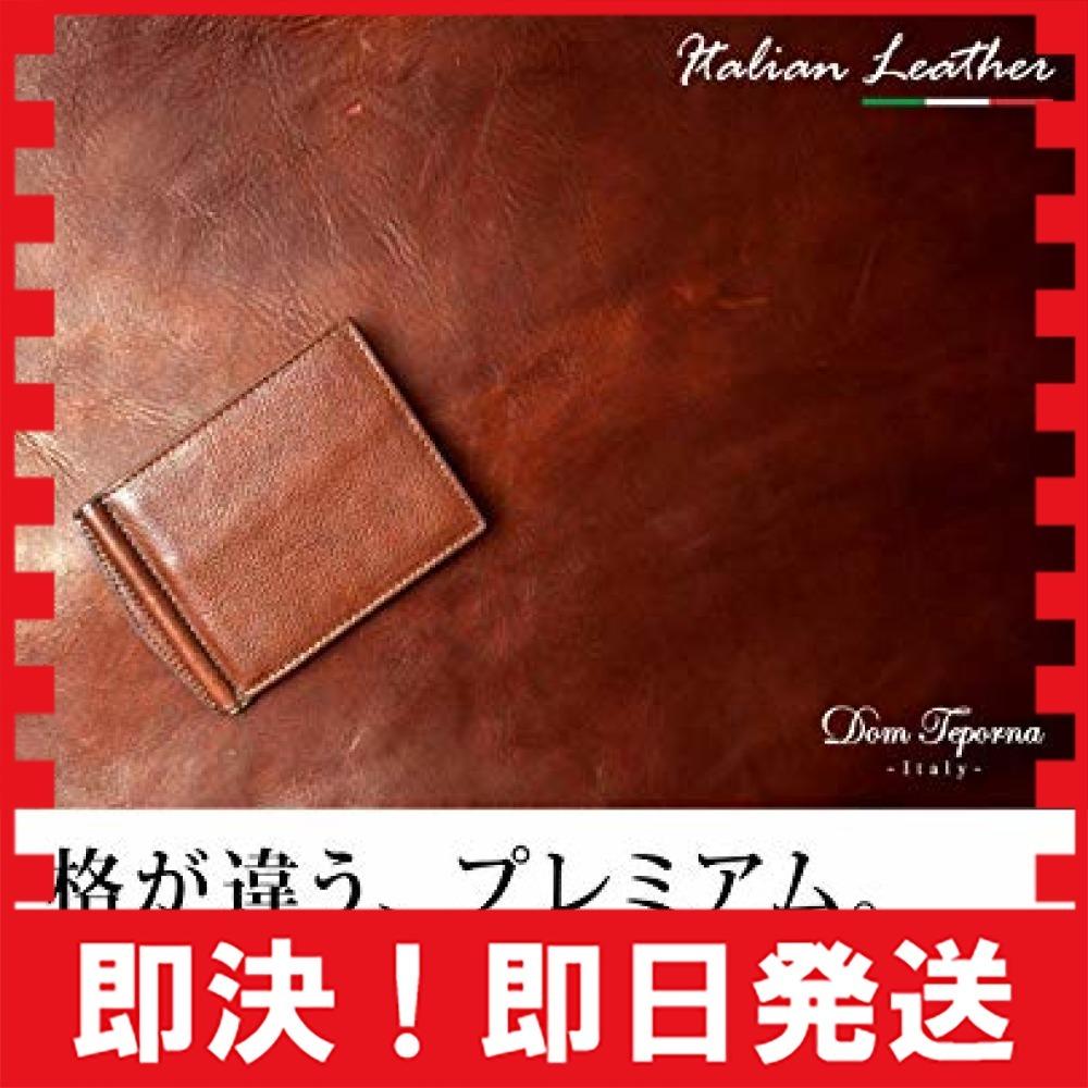 DomTeporna Italy マネークリップ メンズ 小銭入れ付き 本革 イタリアンレザー 薄型 二つ折り財布 カードケース_画像8