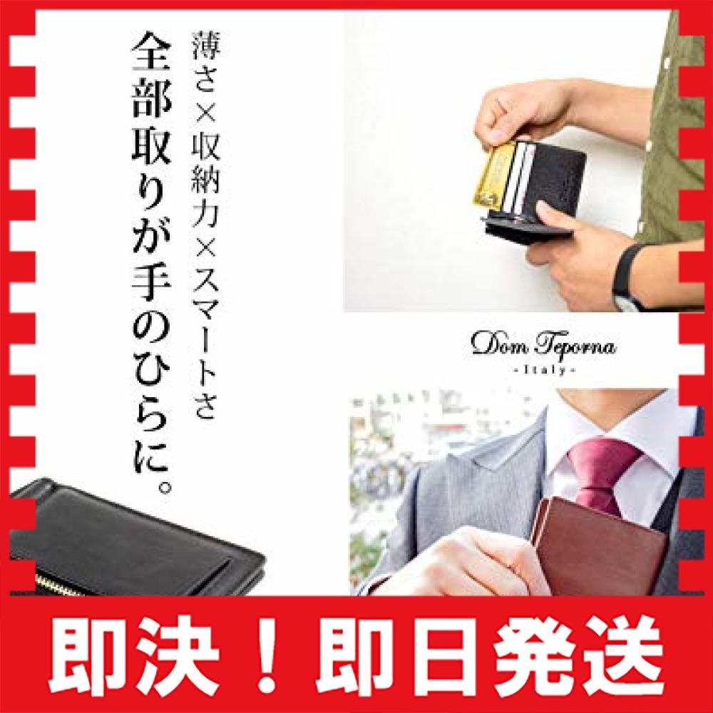 DomTeporna Italy マネークリップ メンズ 小銭入れ付き 本革 イタリアンレザー 薄型 二つ折り財布 カードケース_画像9