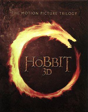 ホビット トリロジーBOX 3D&2Dブルーレイセット(Blu-ray Disc)_画像1