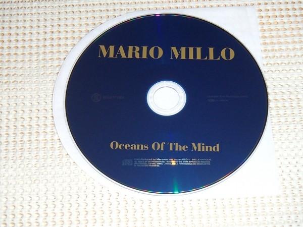 廃盤 高音質 SHM-CD Mario Millo マリオ ミーロ Oceans Of The Mind/ Sebastian Hardie ギタリスト ソロ 豪 プログレ/ David Hirschfelder