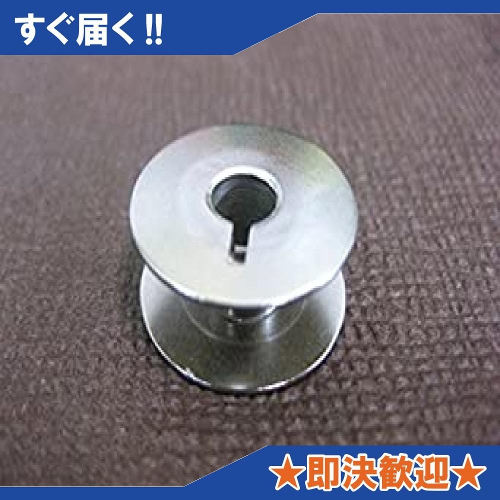 売れてます!職業用、工業用ミシン ボビン10個入【日本製】JUKI ジューキ ブラザー ジャノメ シンガー用 共通です。_画像2