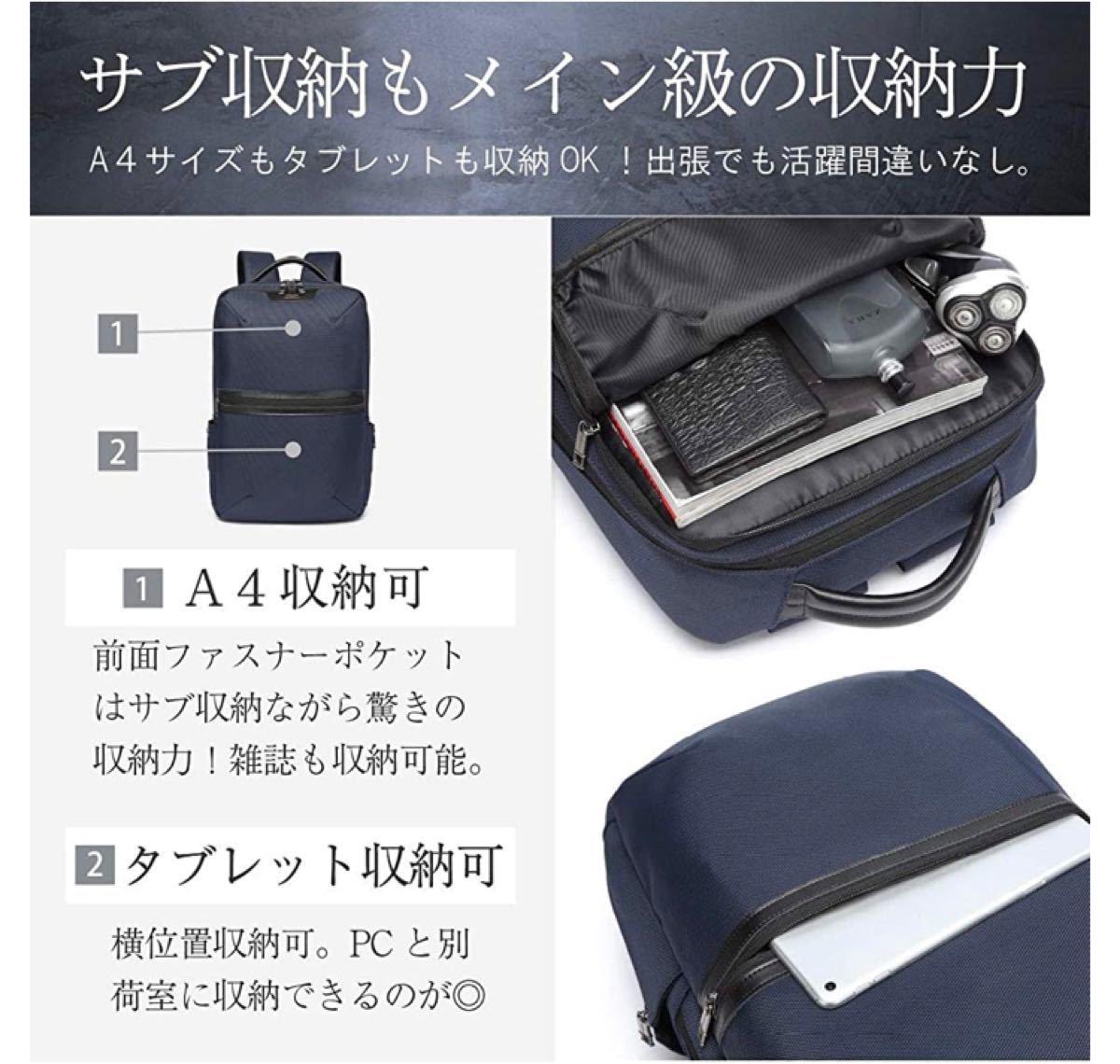 リュック バックパック ビジネスリュック メンズ 撥水 ビジネス A4対応