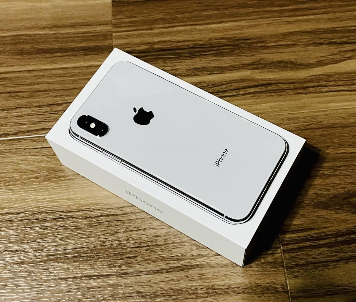 【極美品】Apple iPhone X 256GB シルバー MQC22J/A SIMフリー版_画像7