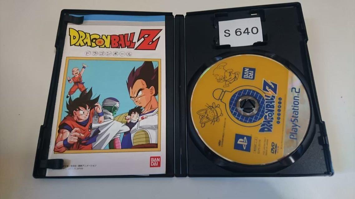 ドラゴンボールZ SONY PS 2 プレイステーション PlayStation プレステ 2 ゲーム ソフト 中古 バンダイ_画像2