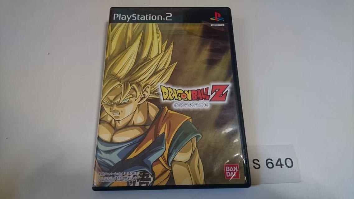 ドラゴンボールZ SONY PS 2 プレイステーション PlayStation プレステ 2 ゲーム ソフト 中古 バンダイ_画像1