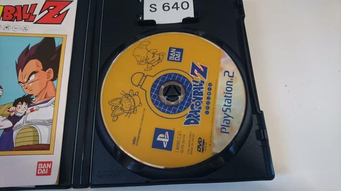 ドラゴンボールZ SONY PS 2 プレイステーション PlayStation プレステ 2 ゲーム ソフト 中古 バンダイ_画像3