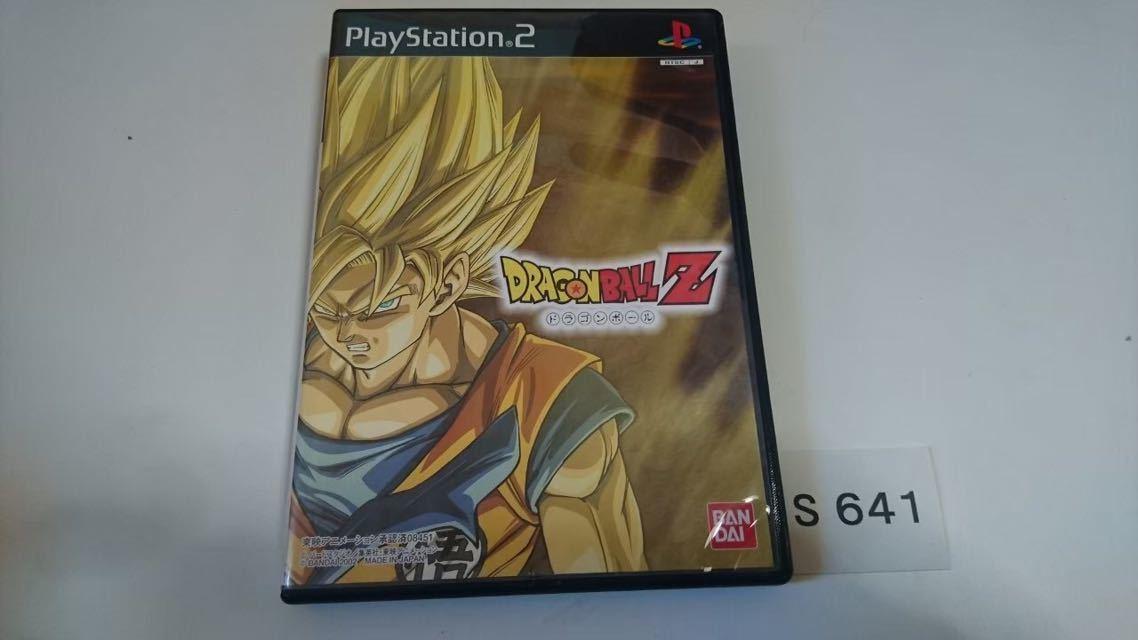 ドラゴンボール Z SONY PS 2 プレイステーション PlayStation プレステ 2 ゲーム ソフト 中古 BANDAI_画像1