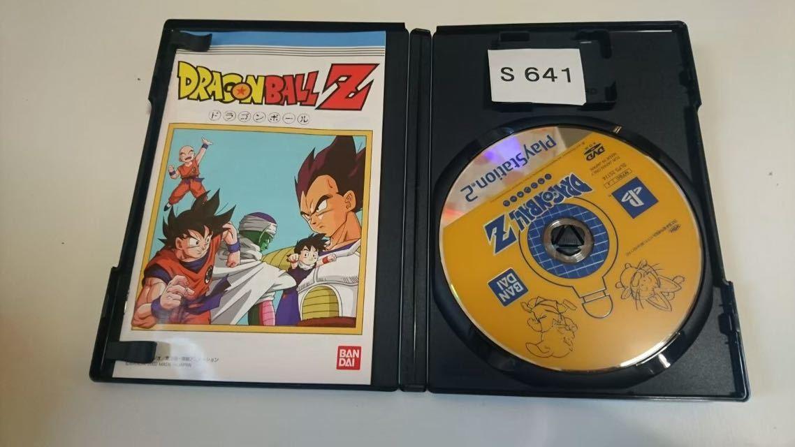 ドラゴンボール Z SONY PS 2 プレイステーション PlayStation プレステ 2 ゲーム ソフト 中古 BANDAI_画像2