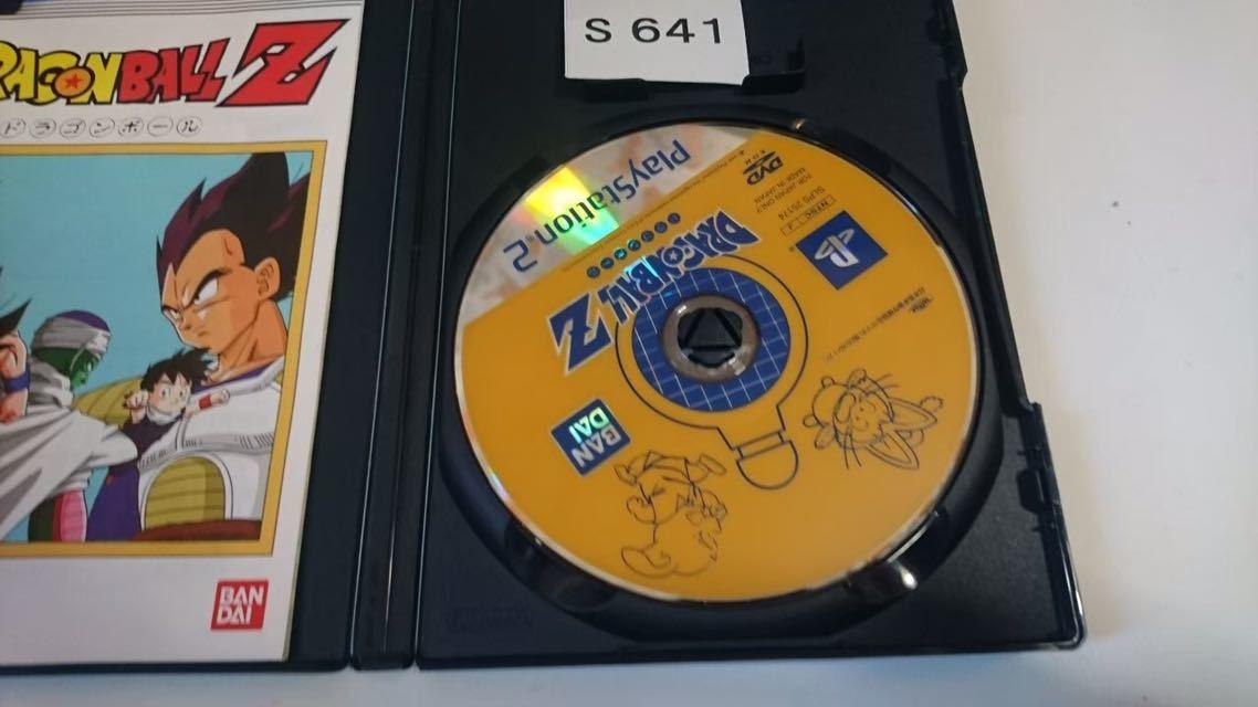 ドラゴンボール Z SONY PS 2 プレイステーション PlayStation プレステ 2 ゲーム ソフト 中古 BANDAI_画像3