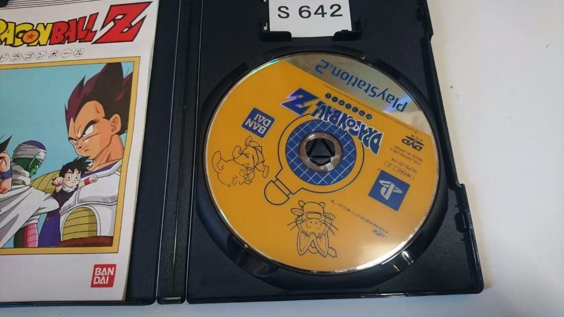 ドラゴンボール Z SONY PS 2 プレイステーション PlayStation プレステ 2 ゲーム ソフト 中古 バンダイ _画像3