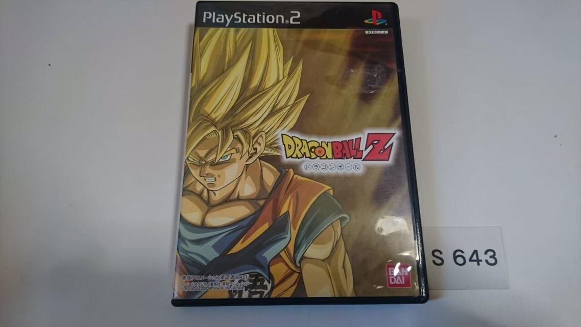 ドラゴンボール Z SONY PS 2 プレイステーション PlayStation プレステ 2 ゲーム ソフト 中古_画像1