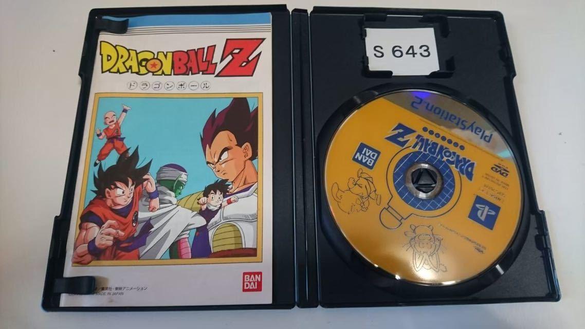 ドラゴンボール Z SONY PS 2 プレイステーション PlayStation プレステ 2 ゲーム ソフト 中古_画像2