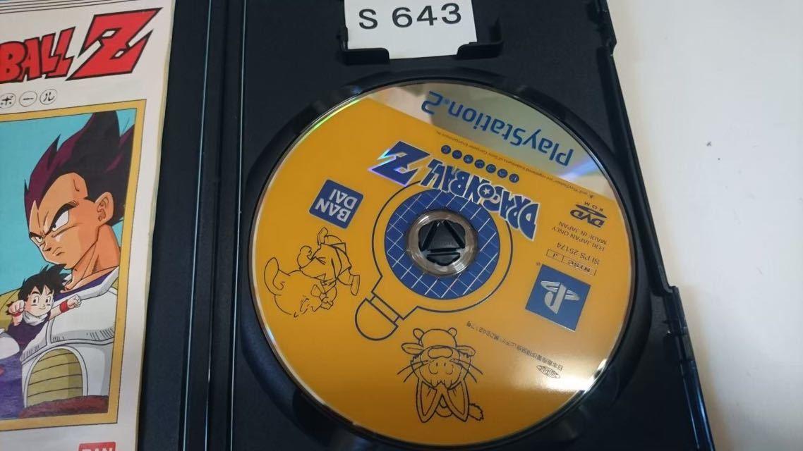 ドラゴンボール Z SONY PS 2 プレイステーション PlayStation プレステ 2 ゲーム ソフト 中古_画像3