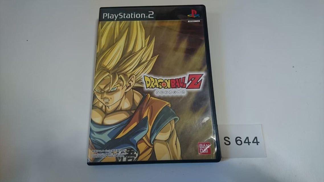 ドラゴンボール Z SONY PS 2 プレイステーション PlayStation プレステ 2 ゲーム ソフト 中古 BANDAI _画像1