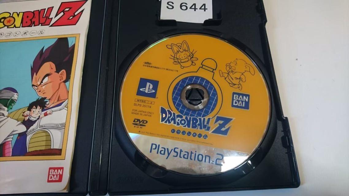 ドラゴンボール Z SONY PS 2 プレイステーション PlayStation プレステ 2 ゲーム ソフト 中古 BANDAI _画像3