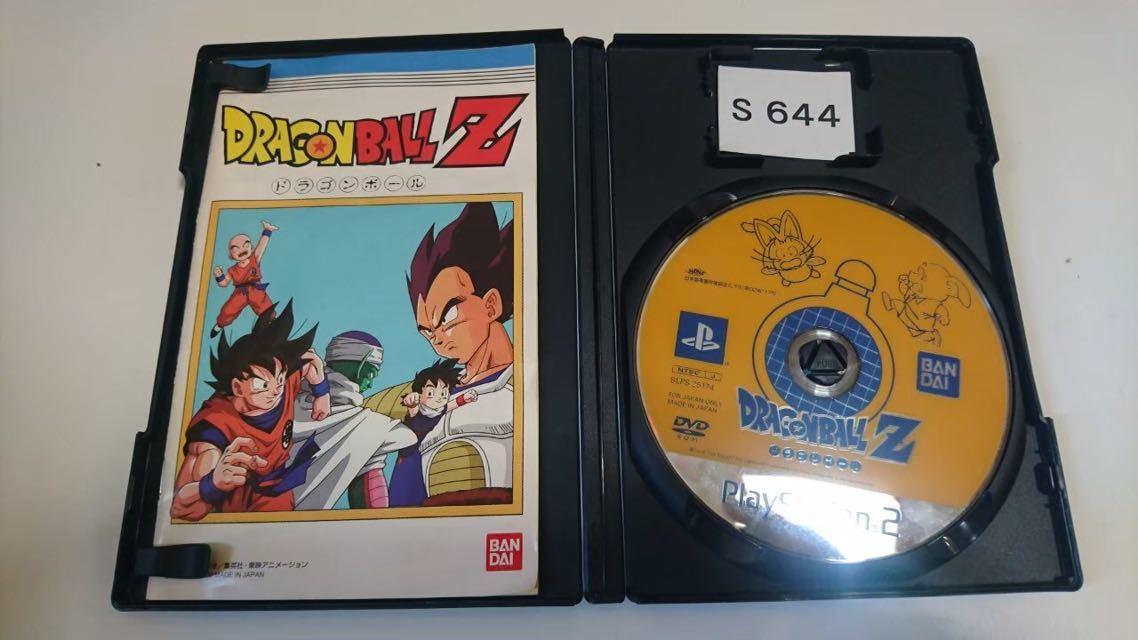 ドラゴンボール Z SONY PS 2 プレイステーション PlayStation プレステ 2 ゲーム ソフト 中古 BANDAI _画像2